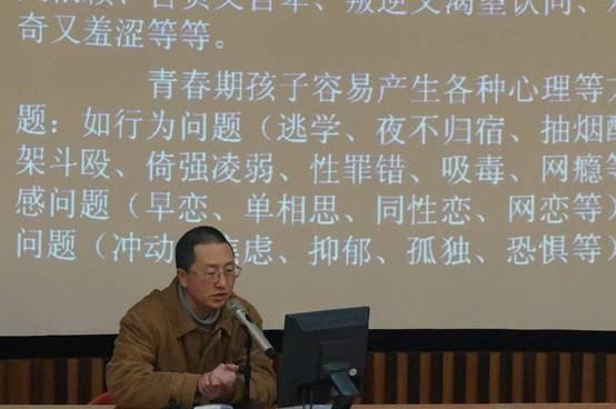 上海市教科院董奇老师专题演讲
